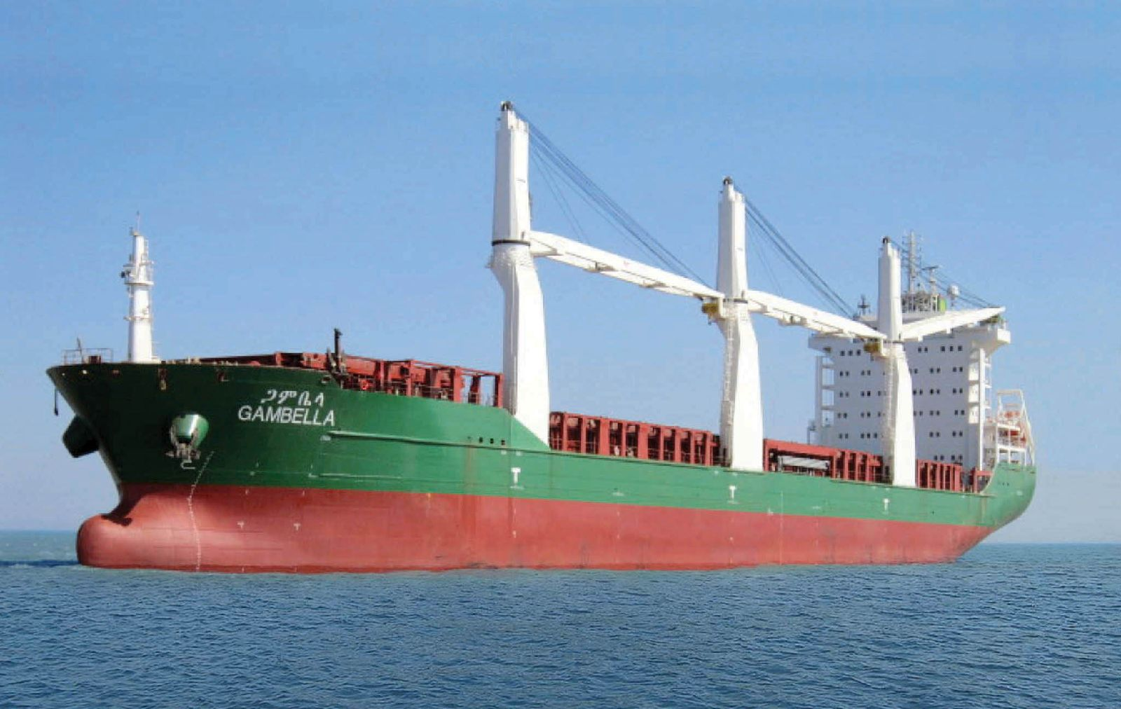 sea shipping lines